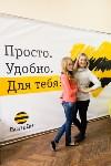Гендиректор «Билайн» рассказал тульским студентам об успехе, Фото: 11