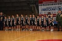 Баскетбольный праздник «Турнир поколений». 16 февраля, Фото: 25
