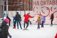 Как туляки отпраздновали Старый Новый год на музыкальном катке кластера «Октава», Фото: 33