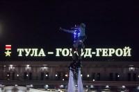 В Туле прошло шоу «летающих людей». Фоторепортаж, Фото: 63