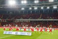 «Спартак»-«Арсенал». 9.11.2014, Фото: 15