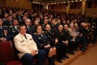 Торжественное собрание в честь Дня защитника Отечества 20 февраля 2015 года, Фото: 26