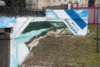 Новое граффити на набережной, Фото: 4