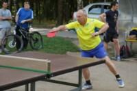 День физкультурника в парке. 9 августа 2014 год, Фото: 52