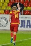«Арсенал» Тула - «Спартак-2» Москва - 4:1, Фото: 141