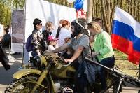 День Победы в Центральном парке. 9 мая 2015 года., Фото: 21