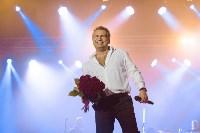 Концерт Леонида Агутина, Фото: 51