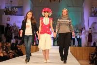 Всероссийский конкурс дизайнеров Fashion style, Фото: 213