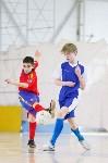 Областной этап футбольного турнира среди детских домов., Фото: 61