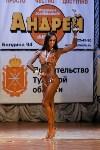 Чемпионат по бодибилдингу и бодифитнесу «Мистер и Мисс Тула - 2015», Фото: 269