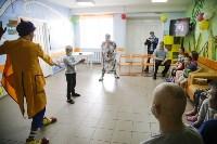 Праздник для детей в больнице, Фото: 72