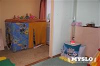 Помощь, детский психологический центр, Фото: 4