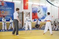 Чемпионат и первенство Тульской области по восточным боевым единоборствам, Фото: 51