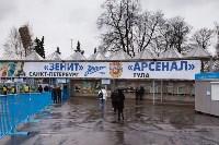 «Зенит» Санкт-Петербург - «Арсенал» Тула - 1:0, Фото: 2