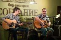 Евгений Маргулис в Туле, Фото: 36