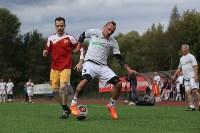 Футбольный матч в День города, Фото: 104