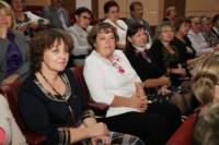 Губернатор поздравил тульских педагогов с Днем учителя, Фото: 80