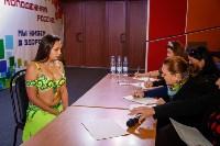 Кастинг на Мисс Студенчество 2016, Фото: 55