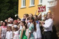 Открытие ДК Болохово, Фото: 28