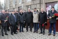 Открытие мемориальной доски Аркадию Шипунову, 9.12.2015, Фото: 30