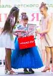 Лучшая детская модель Тулы 2016, Фото: 72