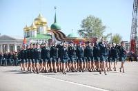 Парад Победы. 9 мая 2015 года, Фото: 73