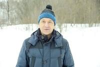 Турнир Tula Open по пляжному волейболу на снегу, Фото: 3