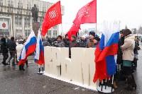 Митинг-концерт в честь годовщины присоединения Крыма к России, Фото: 7