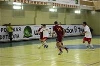 Чемпионат Тулы по мини-футболу среди любительских команд. 16-17 ноября, Фото: 3