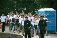 Арсенал-2 - Тамбов. 08.08.2014, Фото: 48