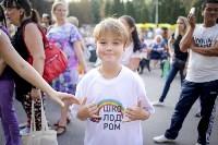 «Школодром-2018». Было круто!, Фото: 450