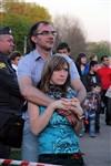 9 мая в ЦПКиО. Фоторепортаж, Фото: 5