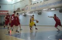 БК «Тула» дважды уступил баскетболистам Ярославля, Фото: 32