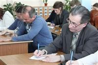 Тотальный диктант. 12.04.2014, Фото: 14