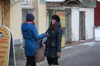День объятий. Любят ли туляки обниматься?, Фото: 21