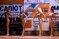 Чемпионат по бодибилдингу и бодифитнесу «Мистер и Мисс Тула - 2015», Фото: 105