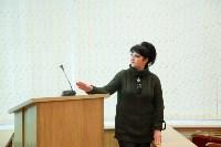 В Туле обсудили проект благоустройства набережной реки Упы, Фото: 5