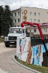 Новое граффити на набережной, Фото: 7