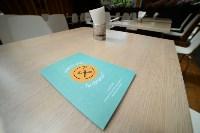 Тульские рестораны и кафе с беседками. Часть вторая, Фото: 6