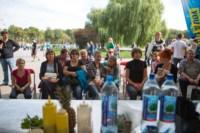День города - 2014 в Центральном парке, Фото: 69