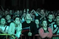 Матч Россия – Хорватия на большом экране в кремле, Фото: 113