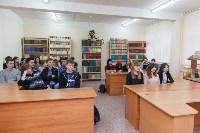 """Проект """"Дети учат взрослых"""" от МТС, 16.02.2016, Фото: 15"""