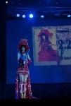 Аниме-фестиваль Origin в Туле, Фото: 52