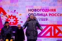 закрытие проекта Тула новогодняя столица России, Фото: 23