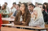 Гендиректор «Билайн» рассказал тульским студентам об успехе, Фото: 38