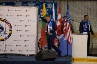 Хоккейный турнир EuroChemCup, Фото: 61