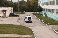 Вахта Памяти в лицее №4, Фото: 50