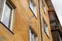 Почему до сих пор не реконструирован аварийный дом на улице Смидович в Туле?, Фото: 7
