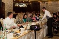 В Туле выбрали трёх лучших кулинаров, Фото: 22