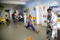 Праздник для детей в больнице, Фото: 55